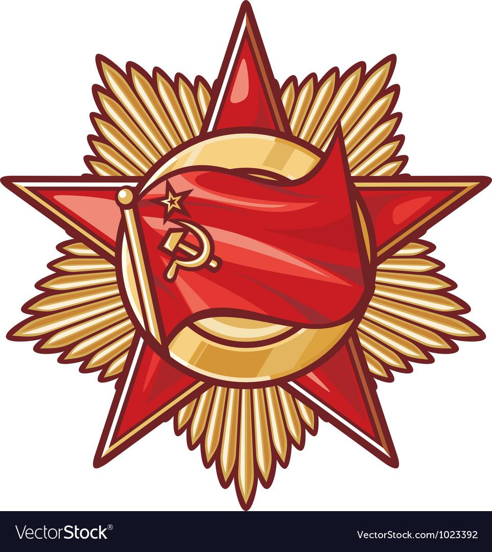 Soviet star order vector image