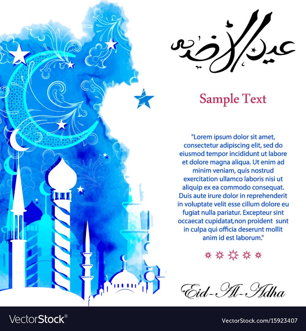 Eid al adha greeting cards royalty free vector image eid al adha greeting cards vector image m4hsunfo