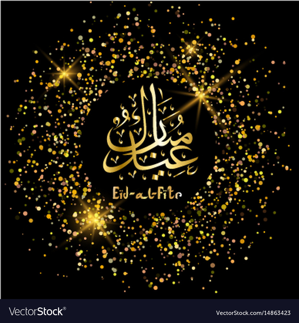 Eid al fitr greeting card arabic lettering vector image kristyandbryce Image collections