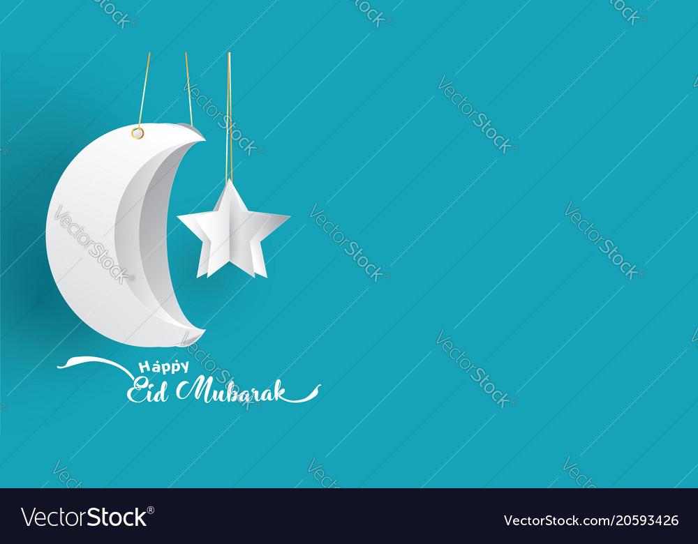 Ramadan greeting card royalty free vector image ramadan greeting card vector image m4hsunfo Image collections