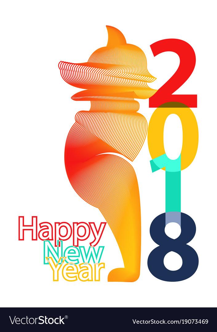 chinese new year 2018 zodiac dog happy new year vector image - Chinese New Year Zodiac