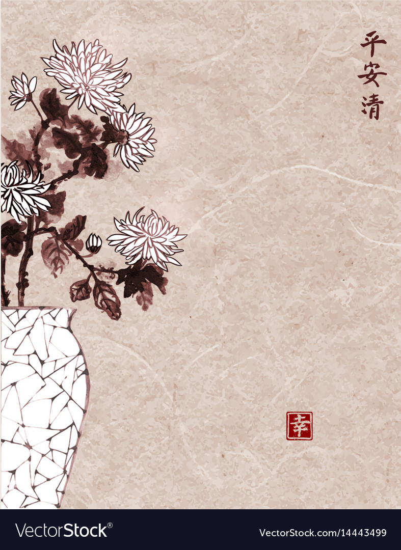 Vintage japanese vase with chrysanthemum flowers vector image vintage japanese vase with chrysanthemum flowers vector image reviewsmspy