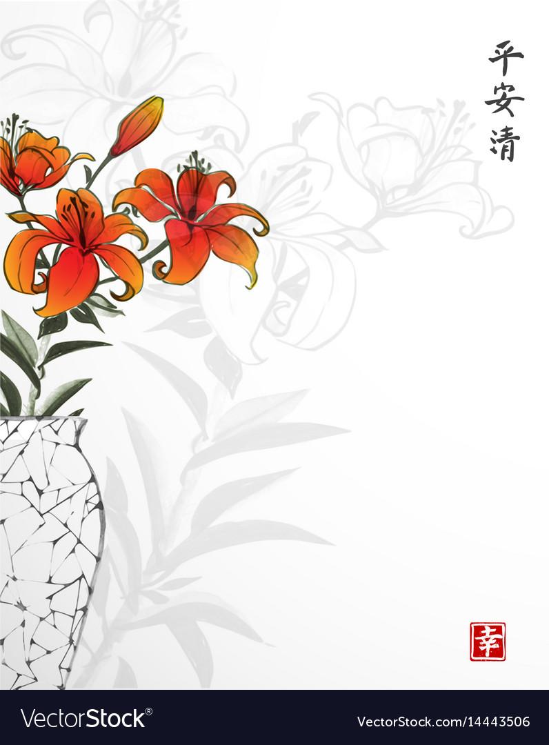 Vintage japanese vase with orange lily flowers vector image reviewsmspy