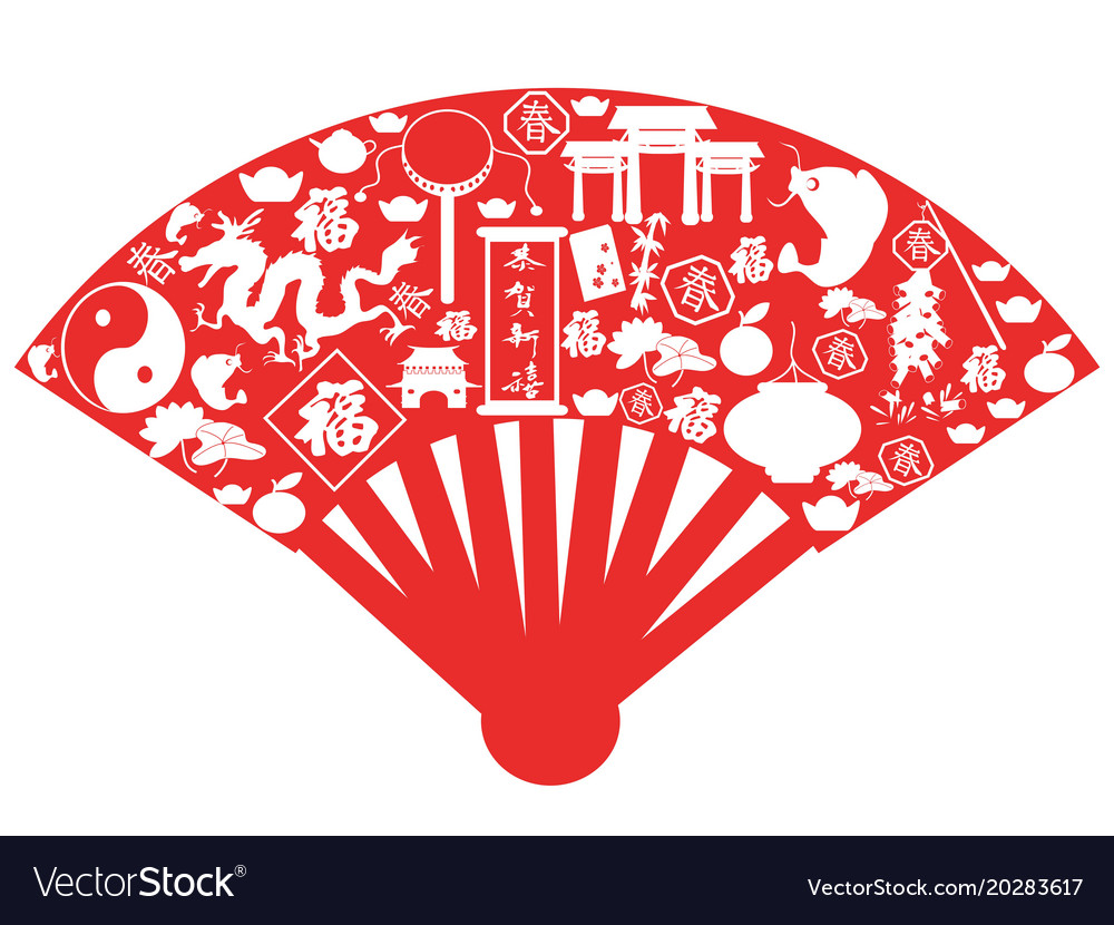 Chinese New Year Fan Royalty Free Vector Image