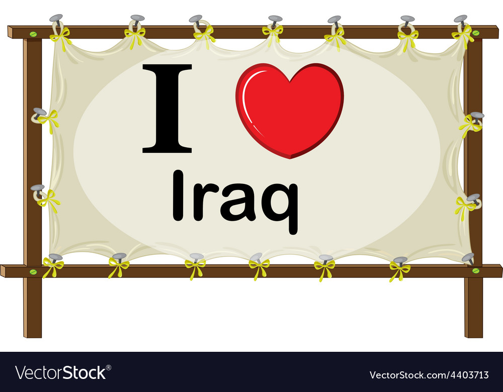 I love Irag vector image