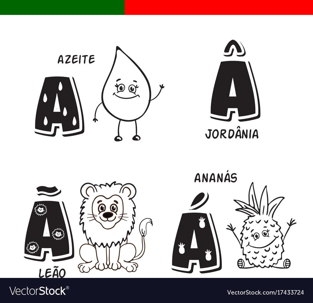 Portuguese alphabet olive oil lion pineapple vector image