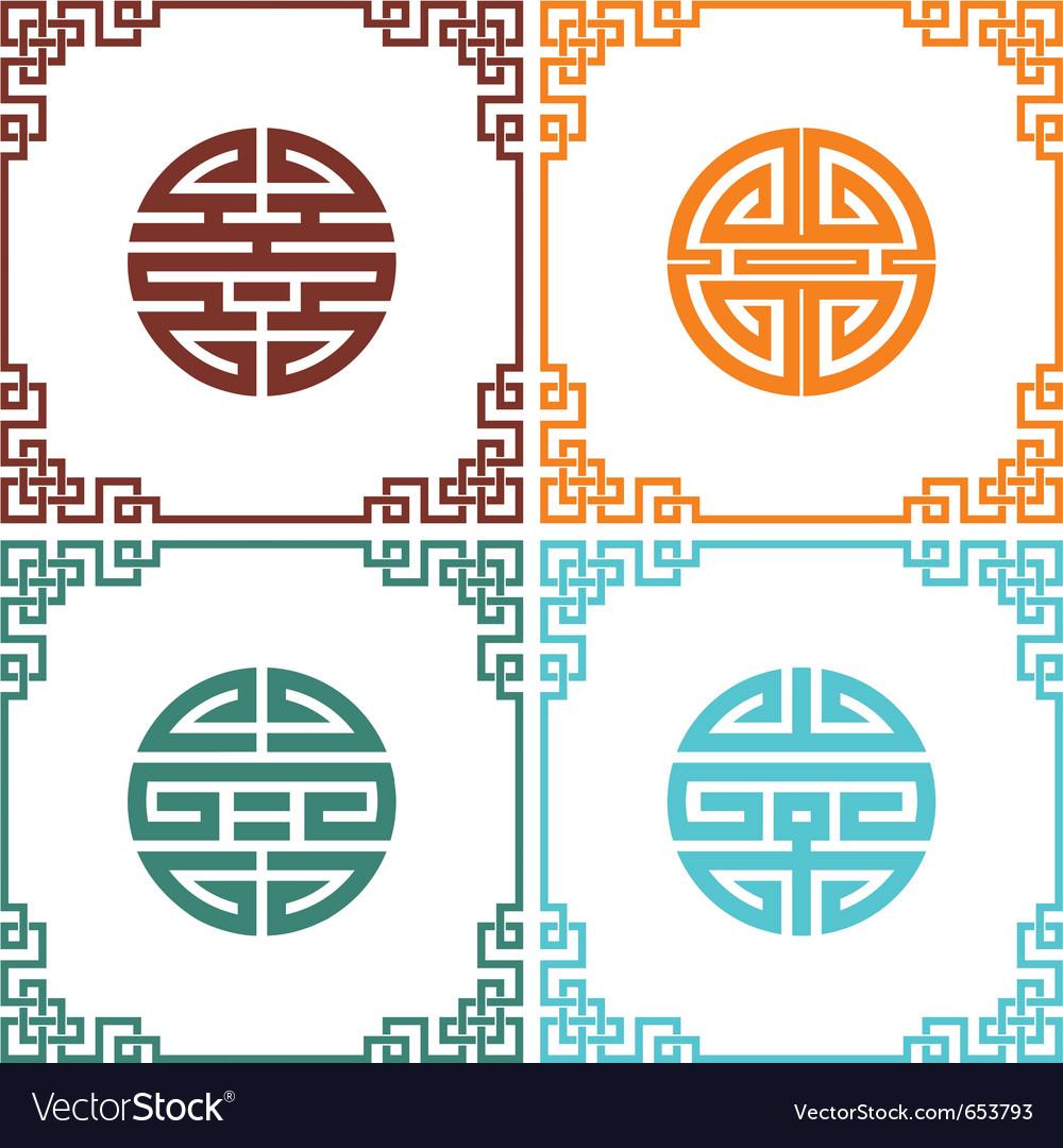 Perfect Set Of Oriental Design Elements Vector Image