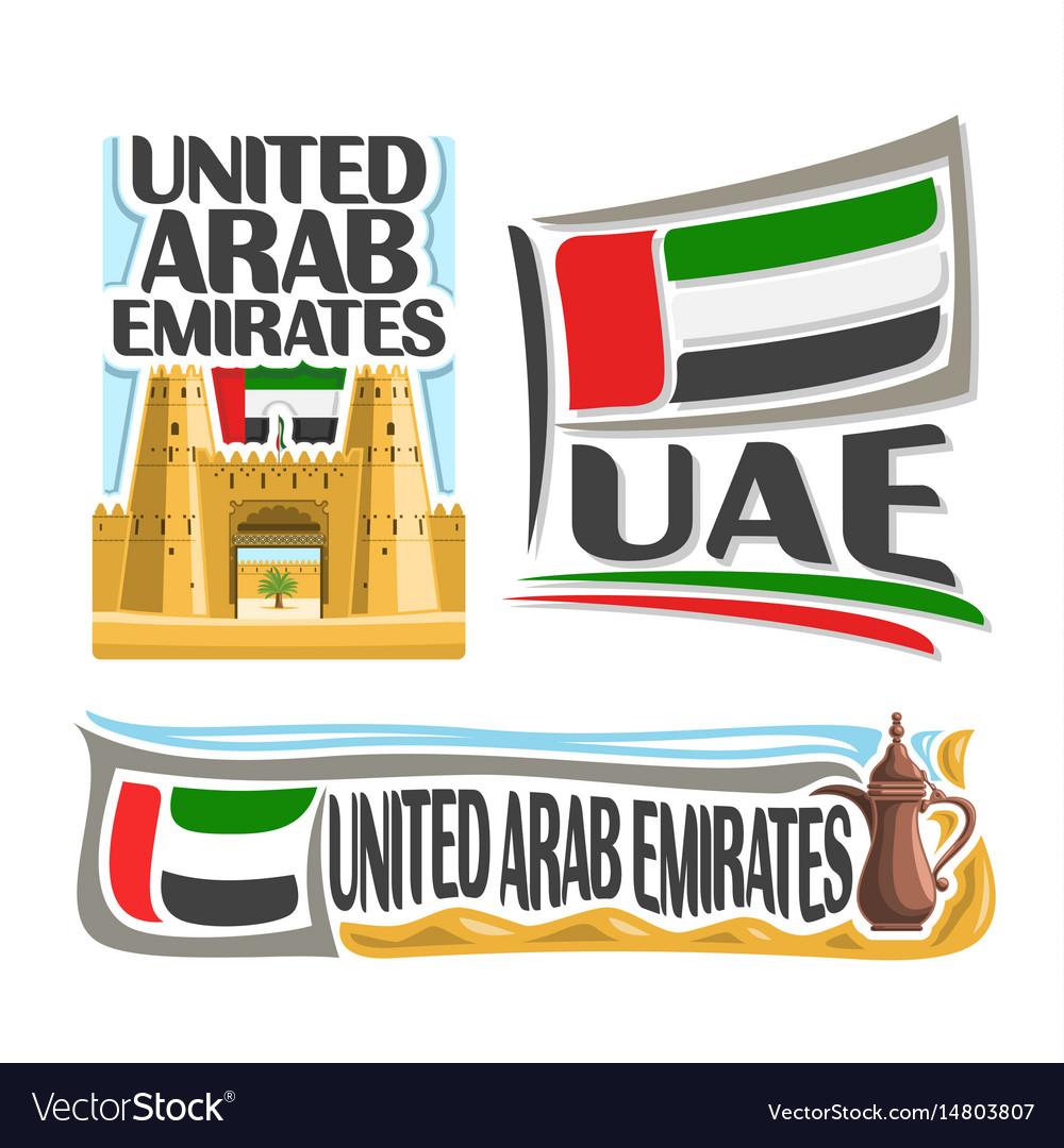 Logo united arab emirates vector image
