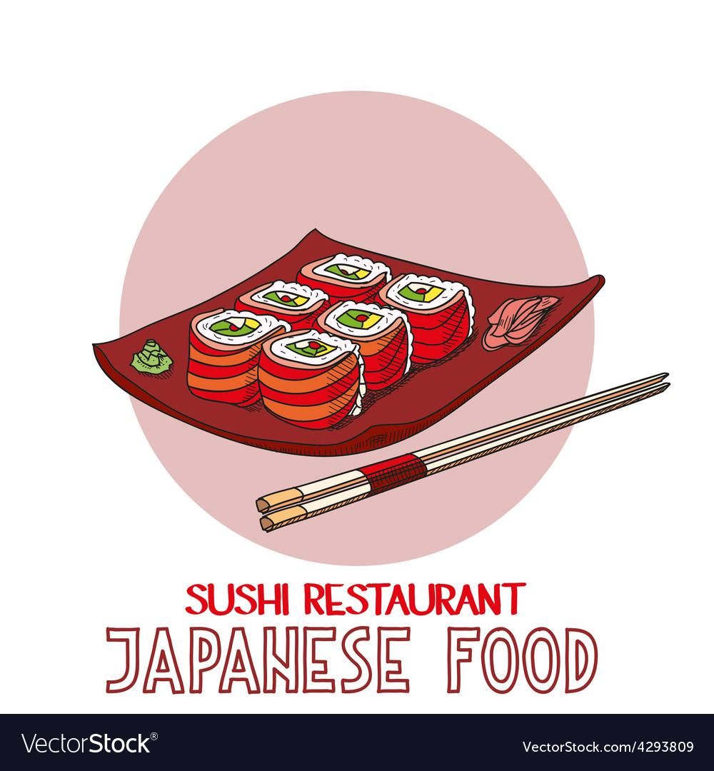 Japanese food cuisine roll sushi restaurant vector image