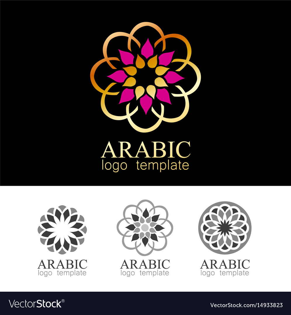 Arabic logo template vector image