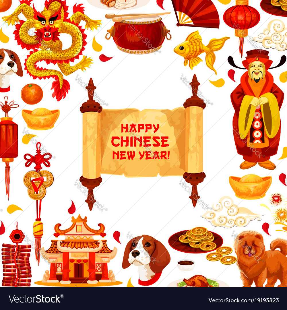 Chinese new year card with spring festival symbols chinese new year card with spring festival symbols vector image biocorpaavc