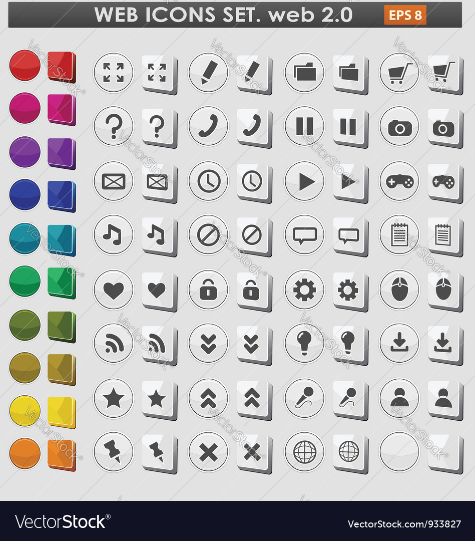 White web icons set vector image