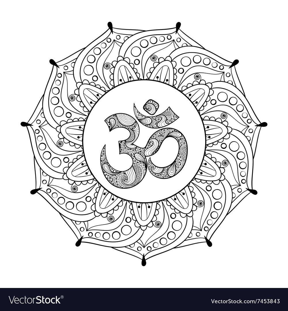 Hand drawn Ohm symbol indian Diwali spiritual vector image