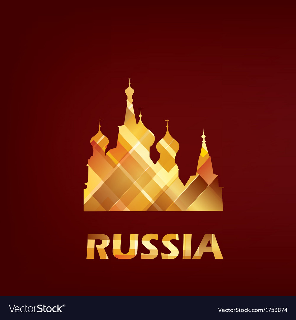 Saint Basil cathedral symbol Russia Moscow vector image