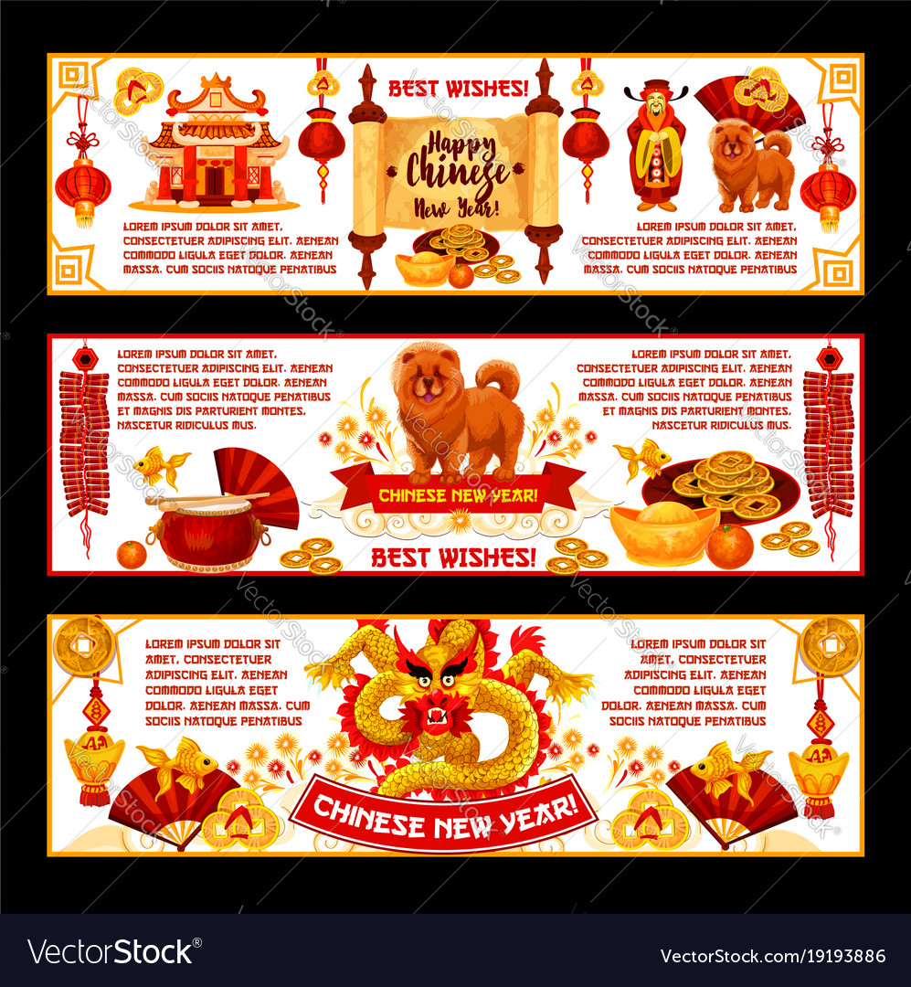 Chinese Lunar New Year Greeting Banners Royalty Free Vector