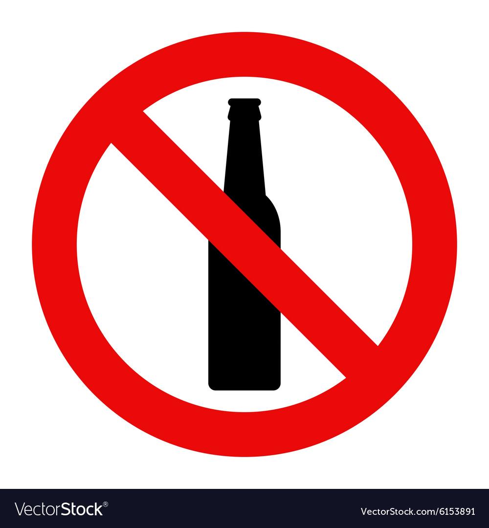 「NO alcohol」の検索結果 - Yahoo!検索(画像)