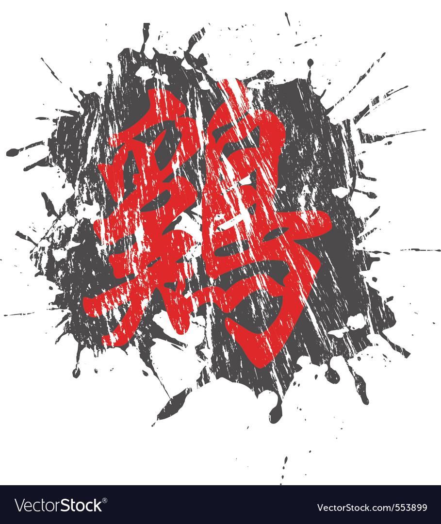 Chinese zodiac vector image