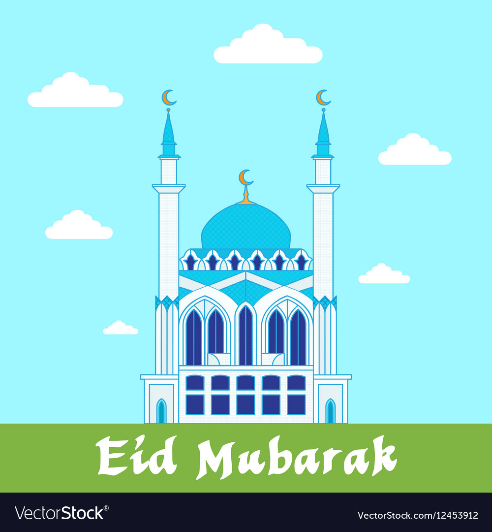 Eid Mubarak greeting card White vector image