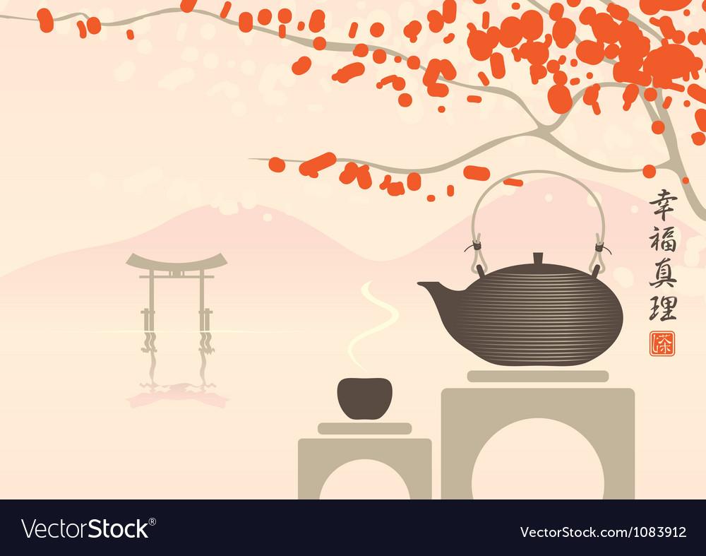 Tea gate vector image