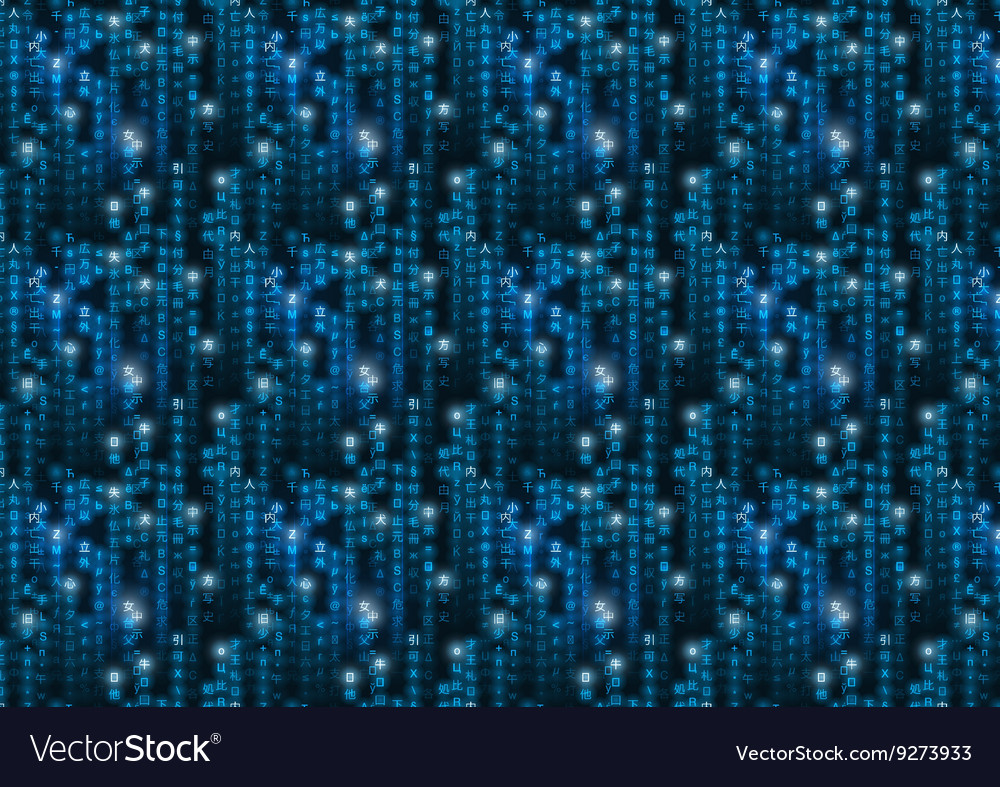 Blue matrix symbols binary code on dark vector image
