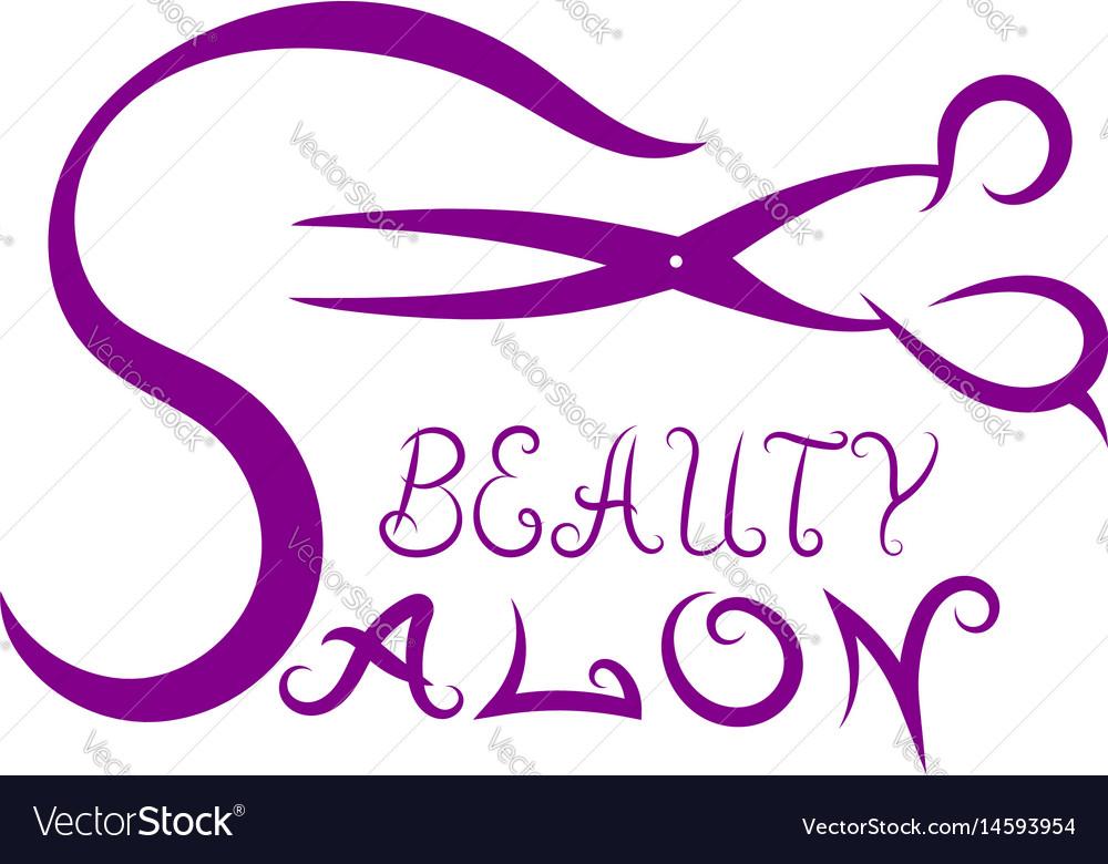 Scissors for beauty salon vector image