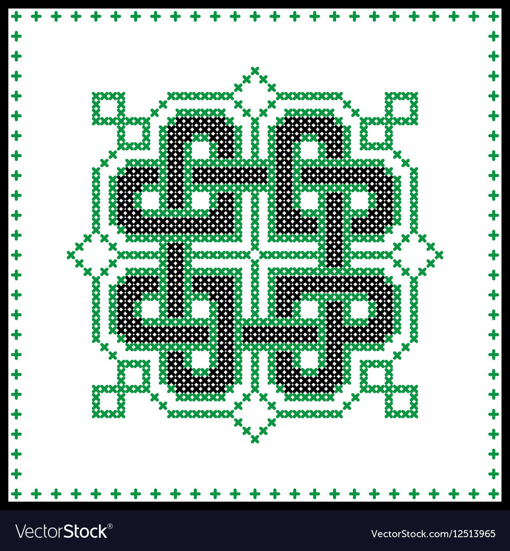 Celtic knot in black green cross stitch pattern vector image