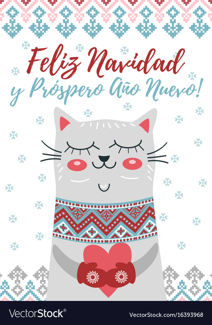 Happy christmas and happy new year in spanish vector image