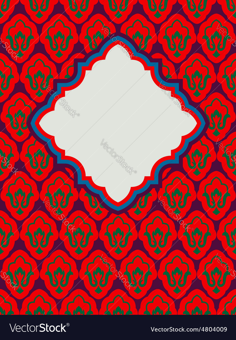 Background for holiday of Ramadan islamic template vector image