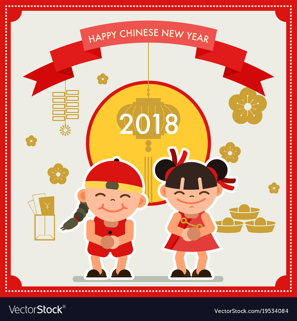 Happy chinese new year greeting card 2018 design vector image kristyandbryce Images
