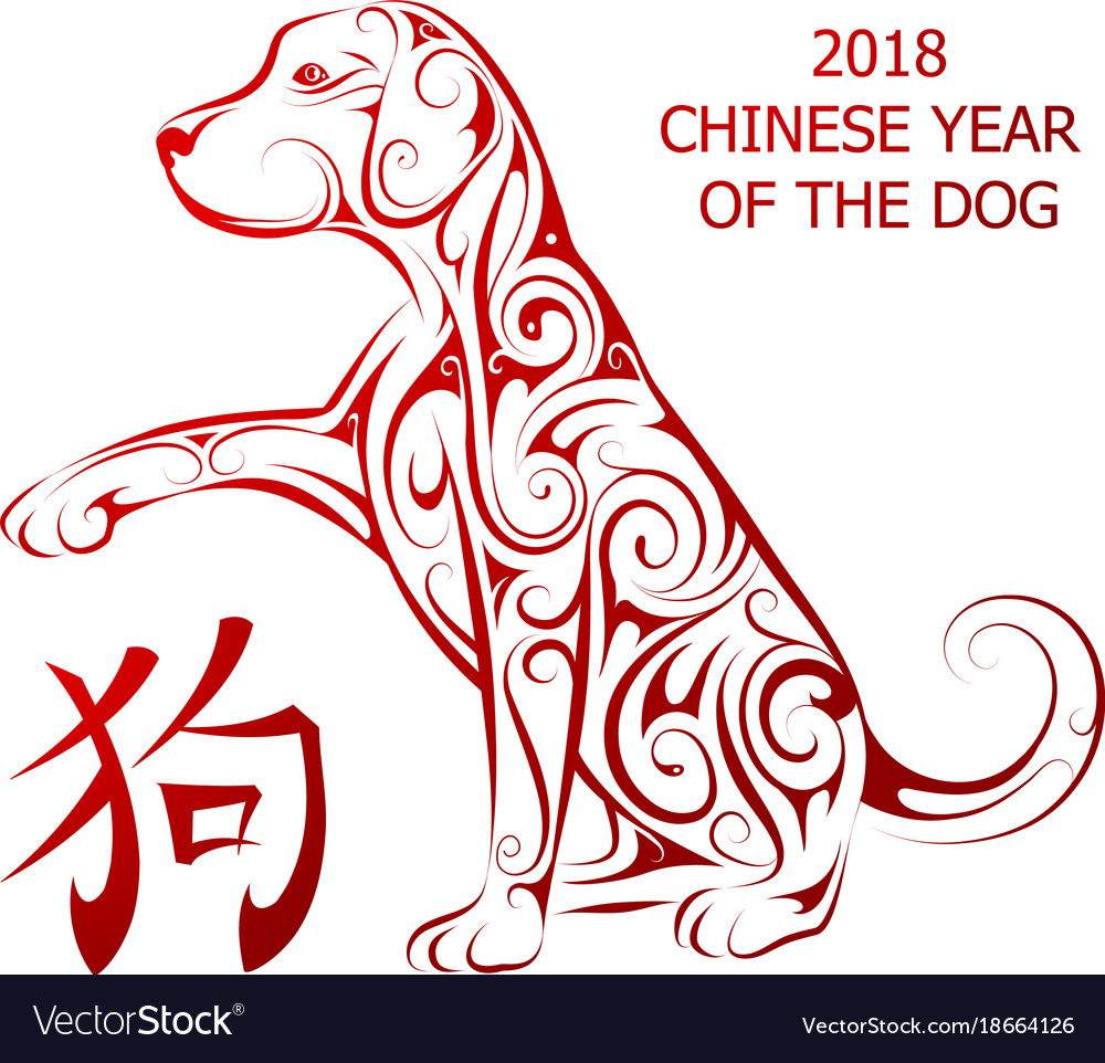 dog as symbol chinese new year 2018 vector image - Chinese New Year 2018