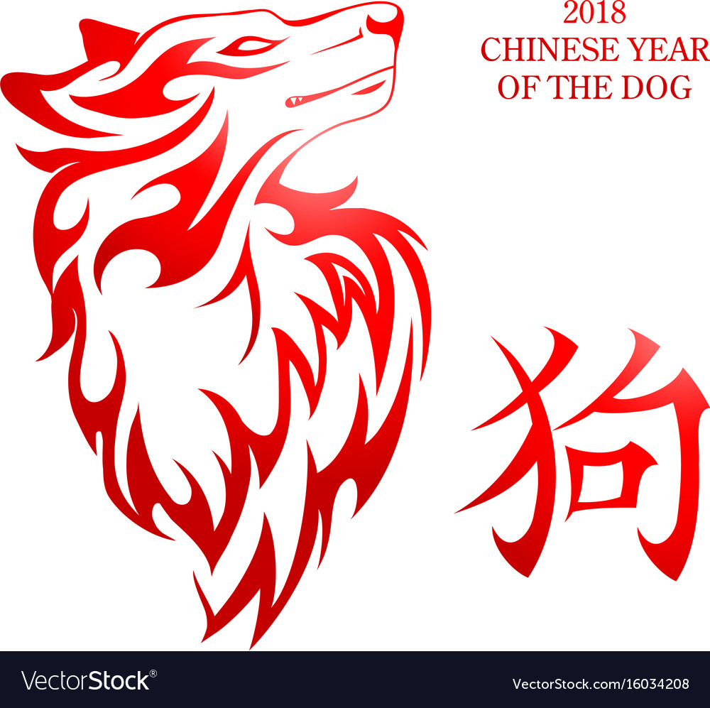 Dog tattoo as symbol of chinese new year 2018 vector image biocorpaavc Gallery