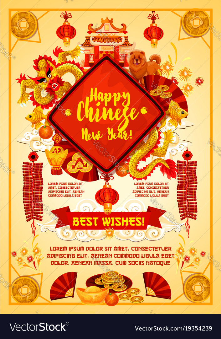 chinese new year card of spring festival ornament vector image spring chinese new year - Chinese New Year Customs