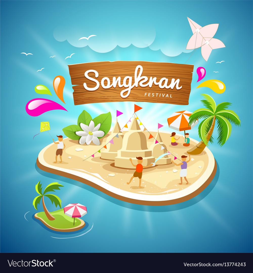 Songkran festival summer in thailand vector image