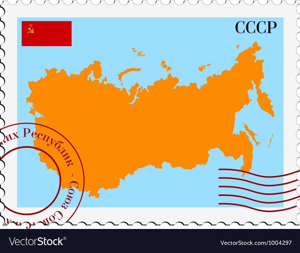Soviet Union vector image