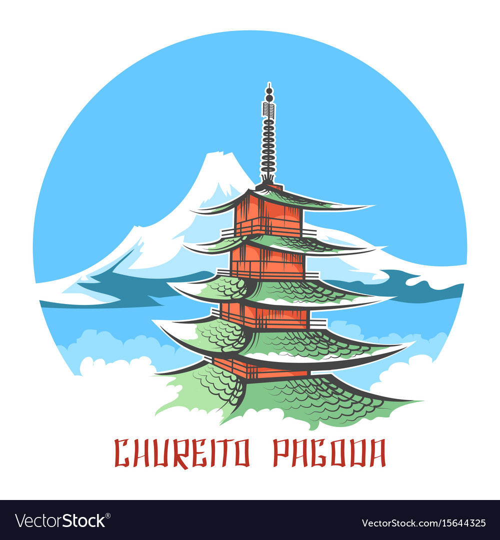 Chureito pagoda landscape japan emblem vector image