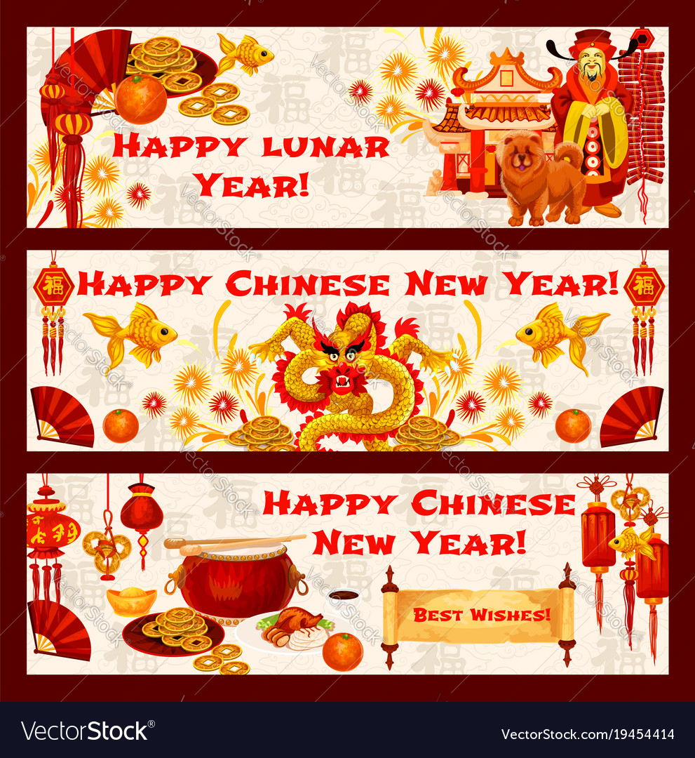 Chinese New Year Symbols Greeting Banners Vector Image