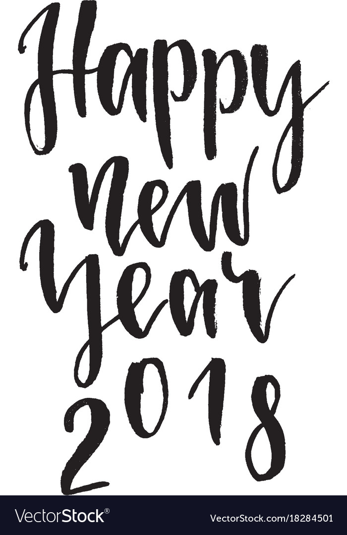 Inspirational New Year Quotes Happy New Year 2018 Inspirational Quote About Vector Image