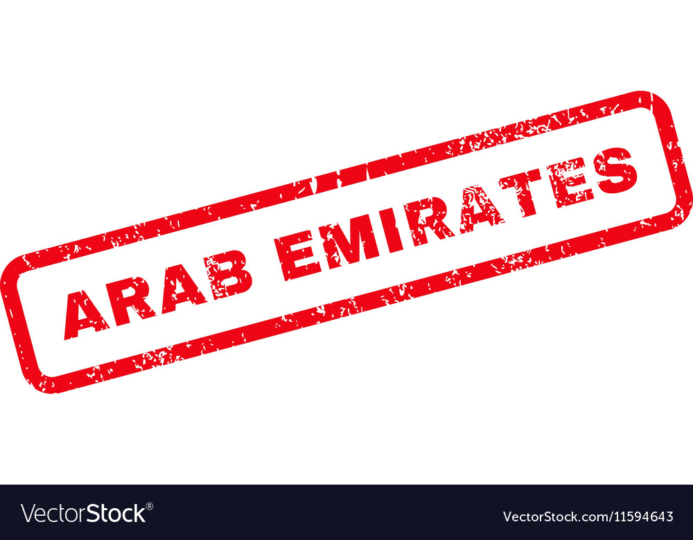 Arab Emirates Text Rubber Stamp vector image