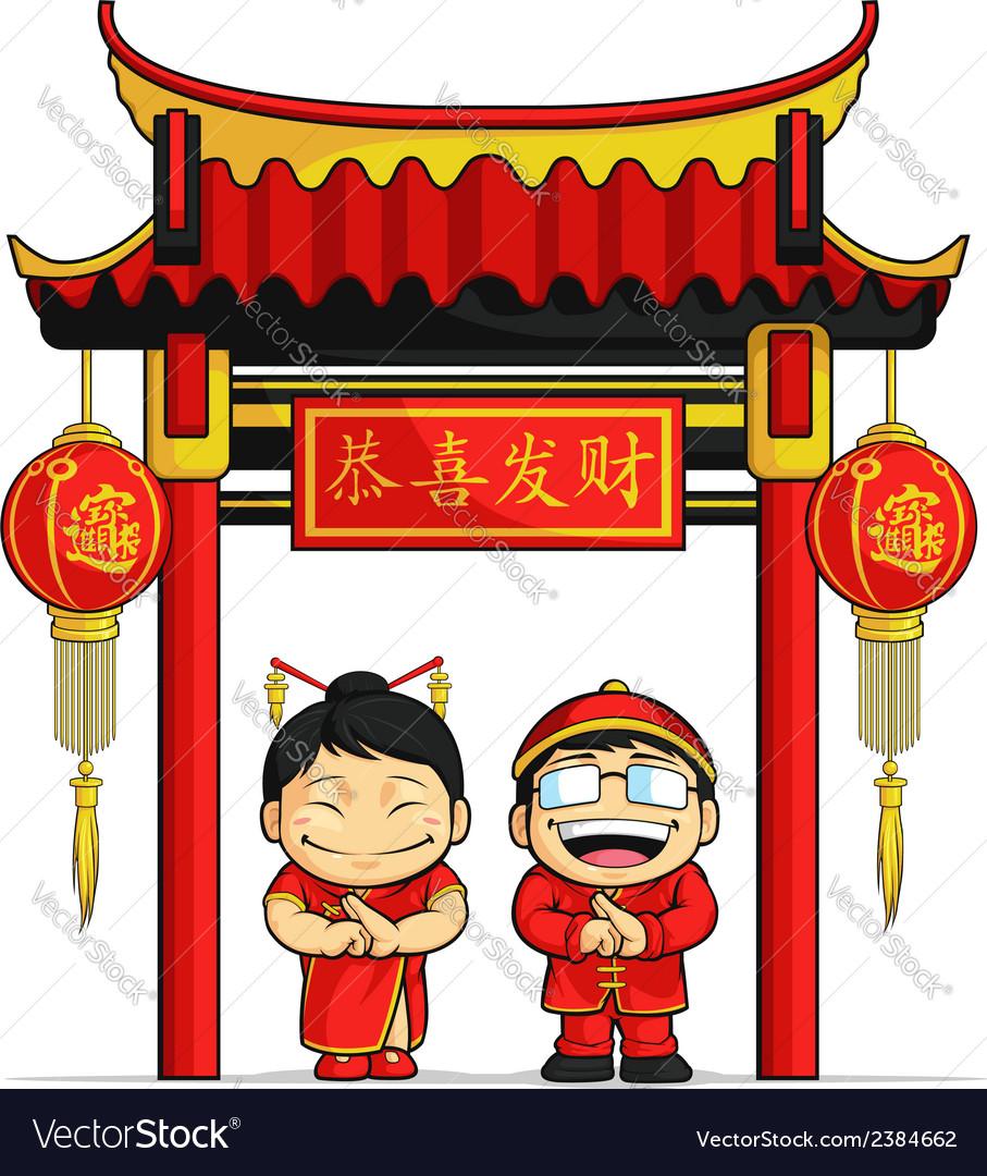 Cartoon of Boy Girl Greeting Chinese New Year vector image