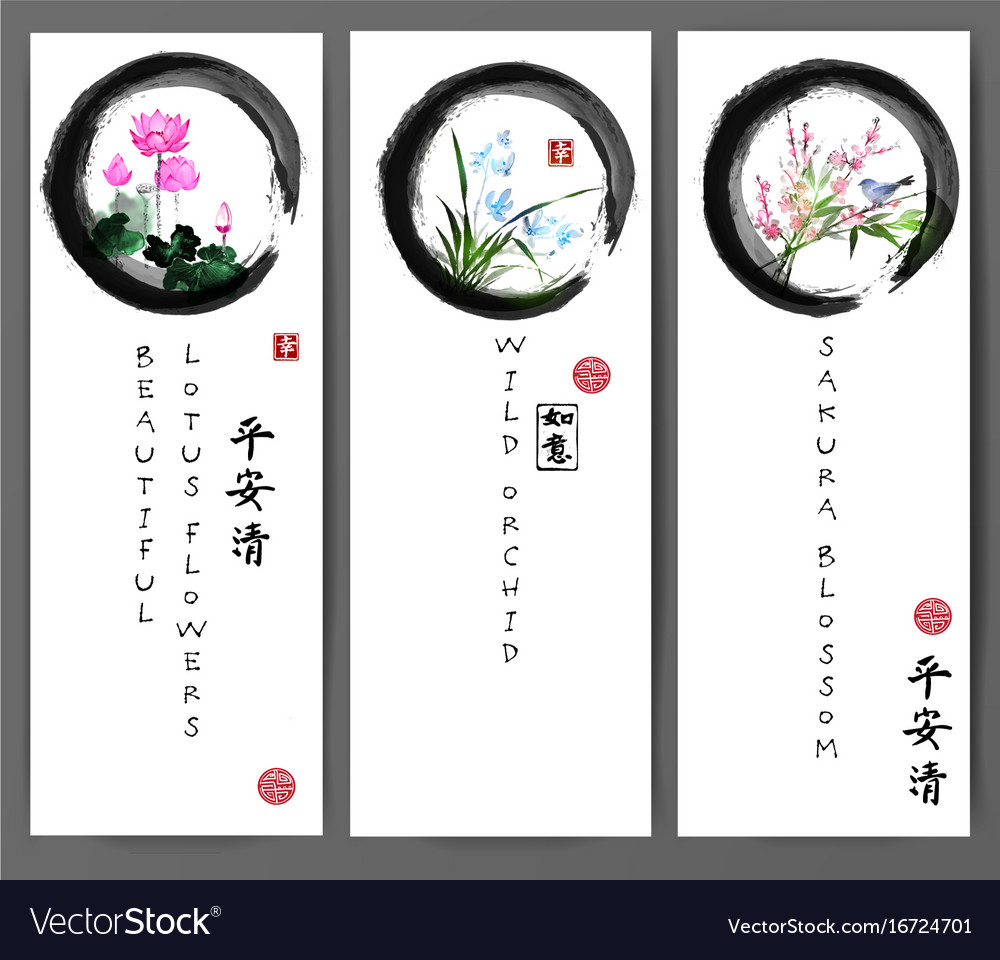 Banners with lotus flowers wild orchid and sakura vector image