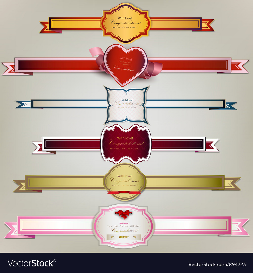 Set of holiday ribbons vector image