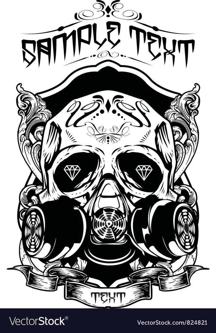 Skull vector image