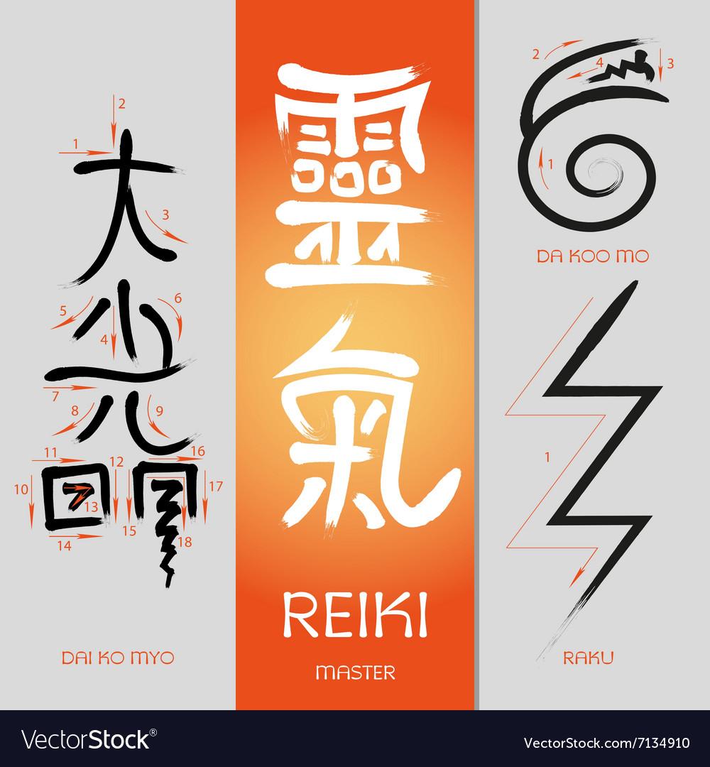 Symbols reiki signs royalty free vector image vectorstock symbols reiki signs vector image biocorpaavc