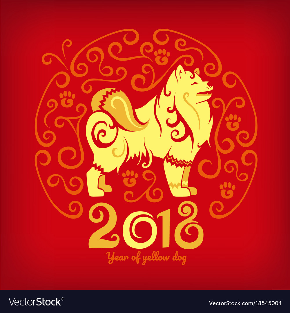 yellow dog happy chinese new year 2017 vector image - When Is Chinese New Year 2017