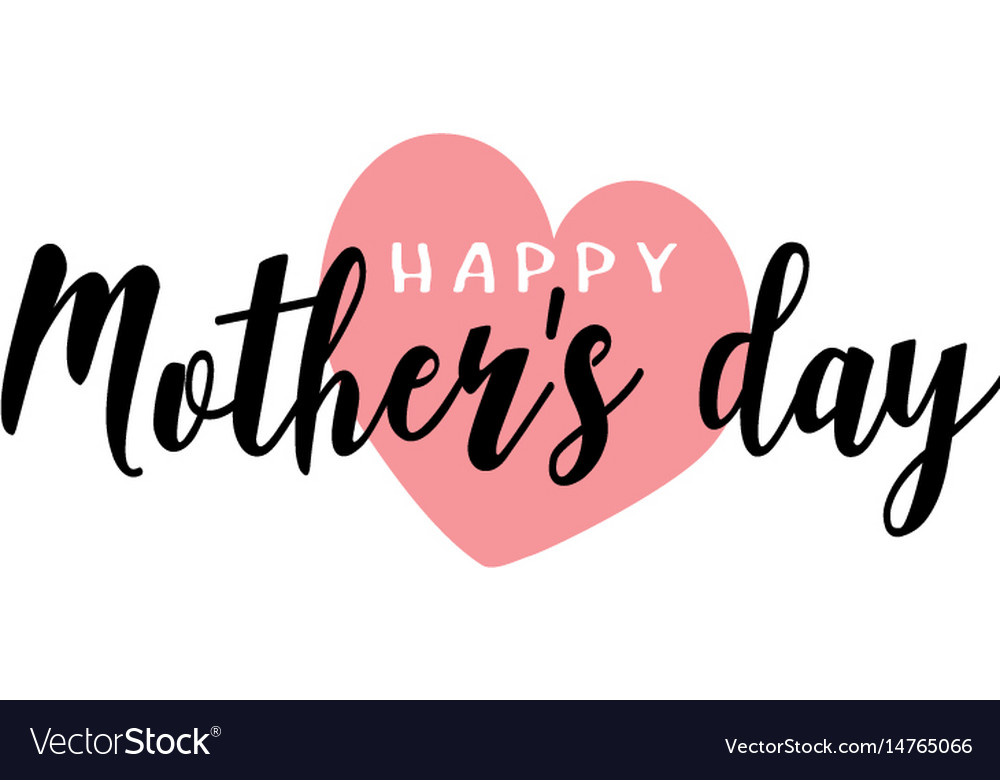 Happy mothers day heart royalty free vector image