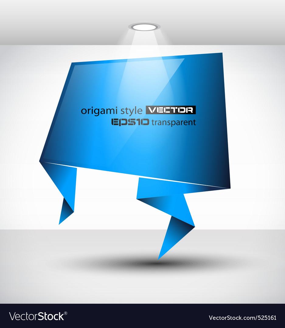Showroom gallery vector image