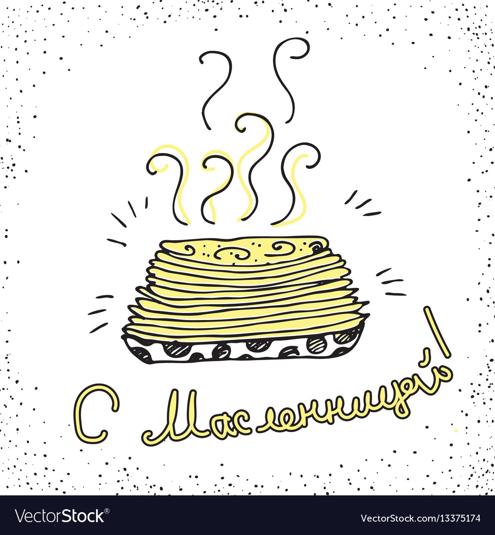 Russian translation happy shrovetide hand drawn vector image