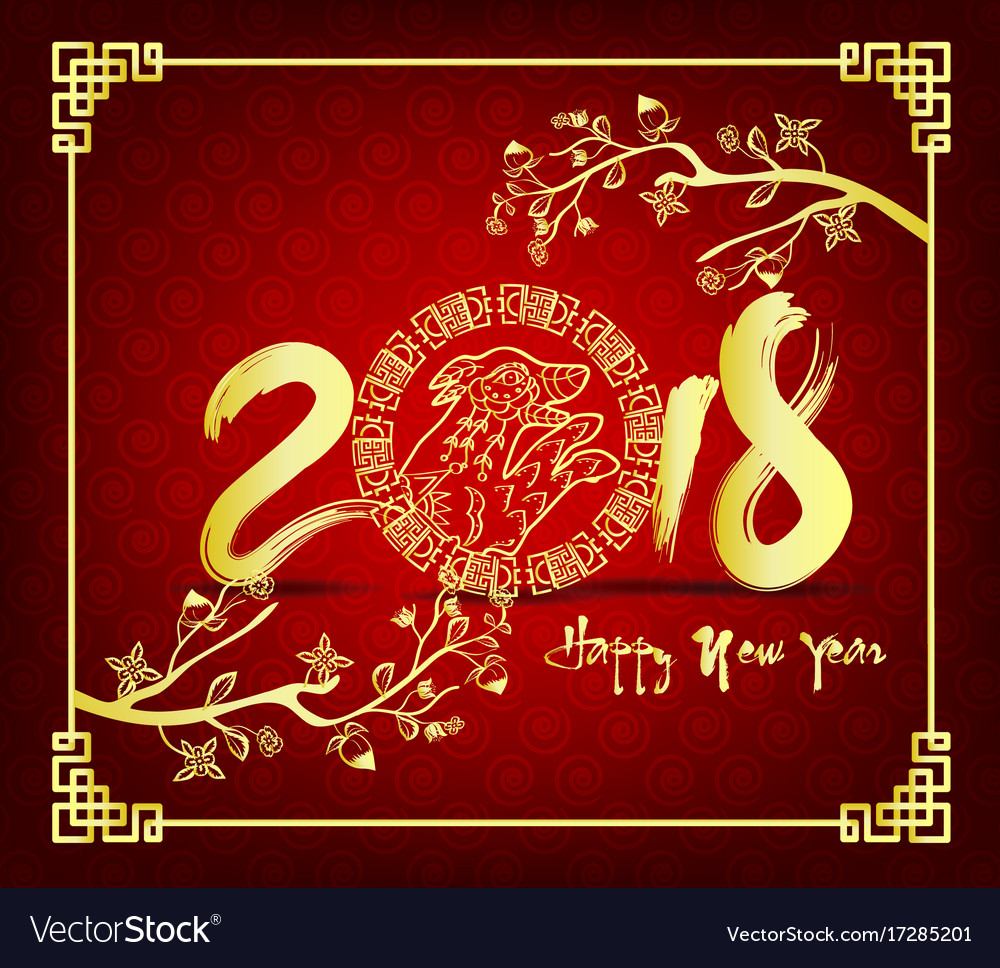 happy new year 2018 greeting card and chinese new vector image - Happy New Year Chinese