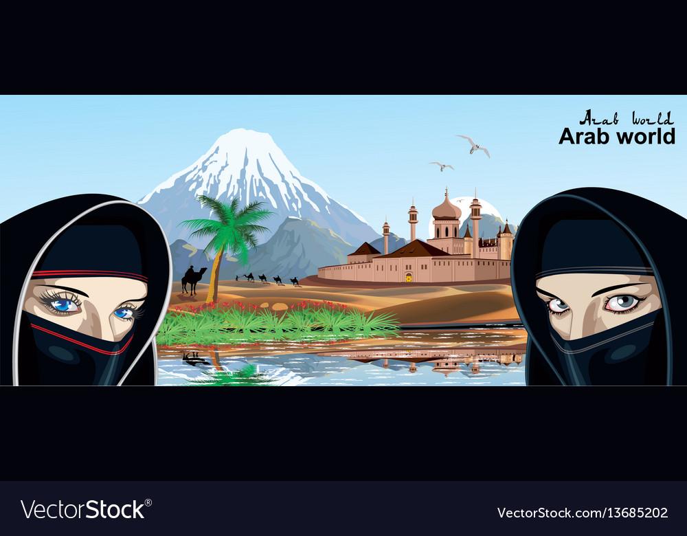 Landscape - the arab world vector image