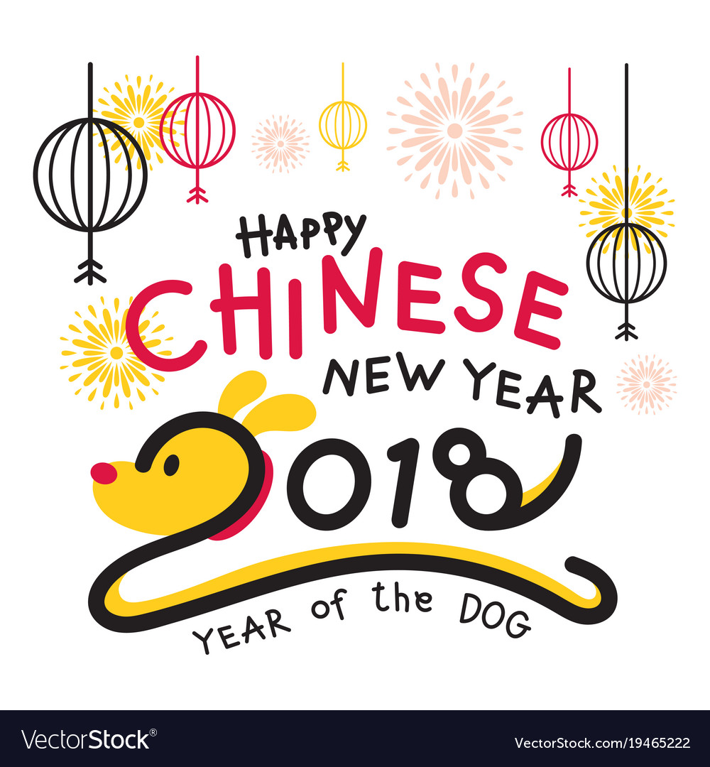 Chinese symbols new year images symbol and sign ideas dog symbol chinese new year 2018 royalty free vector image dog symbol chinese new year 2018 buycottarizona Image collections